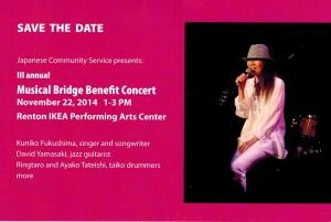 Bridge Concert