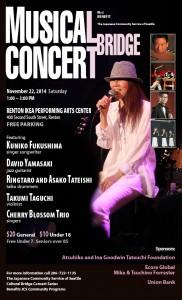 JCS MB3 Concert Poster-E (WEB)