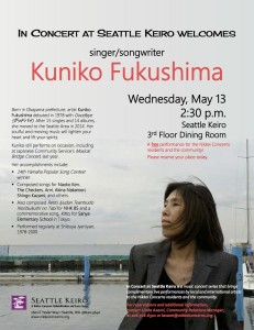 In Concert at Seattle Keiro, Kuniko Fukushima Flyer Draft
