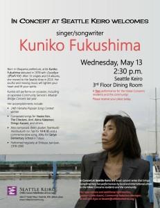 In Concert at Seattle Keiro, Kuniko Fukushima Flyer Draft